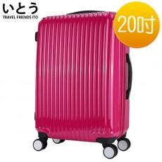 【EQ3001-02】正品ITO 日本伊藤潮牌 20吋 PC+ABS鏡面拉鍊硬殼行李箱/登機箱1312系列-玫紅