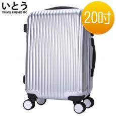 【EQ3001-04】正品ITO 日本伊藤潮牌 20吋 PC+ABS鏡面拉鍊硬殼行李箱/登機箱1312系列-銀色