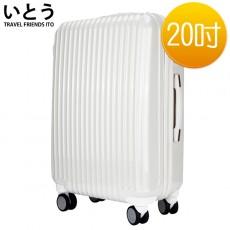 【EQ3001-05】正品ITO 日本伊藤潮牌 20吋 PC+ABS鏡面拉鍊硬殼行李箱/登機箱1312系列-白色