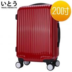 【EQ3001-07】正品ITO 日本伊藤潮牌 20吋 PC+ABS鏡面拉鍊硬殼行李箱/登機箱1312系列-紅色