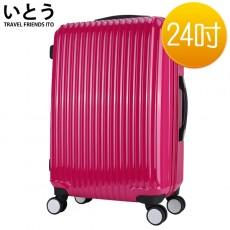 【EQ4001-02】正品ITO 日本伊藤潮牌 24吋 PC+ABS鏡面拉鍊硬殼行李箱1312系列-玫紅