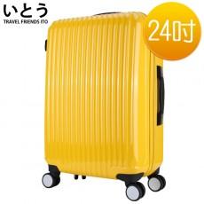 【EQ4001-03】正品ITO 日本伊藤潮牌 24吋 PC+ABS鏡面拉鍊硬殼行李箱1312系列-黃色