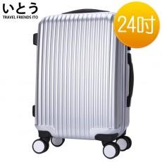 【EQ4001-04】正品ITO 日本伊藤潮牌 24吋 PC+ABS鏡面拉鍊硬殼行李箱1312系列-銀色