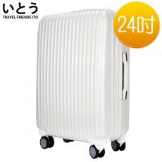 【EQ4001-05】正品ITO 日本伊藤潮牌 24吋 PC+ABS鏡面拉鍊硬殼行李箱1312系列-白色