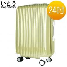 【EQ4001-08】正品ITO 日本伊藤潮牌 24吋 PC+ABS鏡面拉鍊硬殼行李箱1312系列-綠色