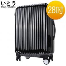 【EQ5001-06】正品ITO 日本伊藤潮牌 28吋 PC+ABS鏡面拉鍊硬殼行李箱1312系列-黑色