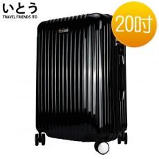 【EQ3002-02】正品ITO 日本伊藤潮牌 20吋 PC+ABS鏡面拉鍊硬殼行李箱/登機箱2095系列-黑色