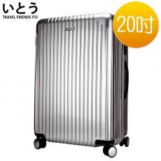 【EQ3002-03】正品ITO 日本伊藤潮牌 20吋 PC+ABS鏡面拉鍊硬殼行李箱/登機箱2095系列-銀色