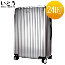 【EQ4002-03】正品ITO 日本伊藤潮牌 24吋 PC+ABS鏡面拉鍊硬殼行李箱2095系列-銀色