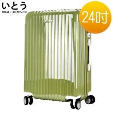 【EQ4002-04】正品ITO 日本伊藤潮牌 24吋 PC+ABS鏡面拉鍊硬殼行李箱2095系列-綠色