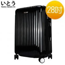 【EQ5002-02】正品ITO 日本伊藤潮牌 28吋 PC+ABS鏡面拉鍊硬殼行李箱2095系列-黑色