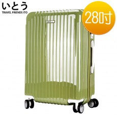 【EQ5002-04】正品ITO 日本伊藤潮牌 28吋 PC+ABS鏡面拉鍊硬殼行李箱2095系列-綠色