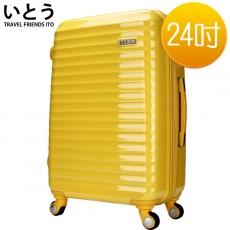 【EQ4003-03】正品ITO 日本伊藤潮牌 24吋 PC鏡面拉鍊硬殼行李箱 0978系列-黃色