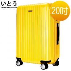 【EQ3004-03】正品ITO 日本伊藤潮牌 20吋 PC鏡面拉鍊硬殼行李箱/登機箱 2093系列-大黃蜂