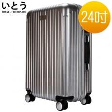 【EQ4004-02】正品ITO 日本伊藤潮牌 24吋 PC鏡面拉鍊硬殼行李箱 2093系列-太空銀