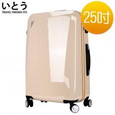 【EQ4005-03】正品ITO 日本伊藤潮牌 25吋 PC鏡面拉鍊硬殼行李箱 1702系列-杏色