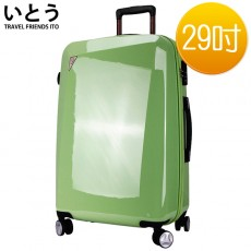 【EQ5005-01】正品ITO 日本伊藤潮牌 29吋 PC鏡面拉鍊硬殼行李箱 1702系列-抹茶綠