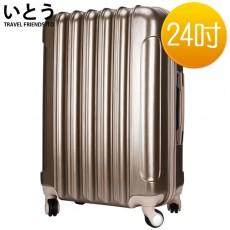 【EQ4007-03】正品ITO 日本伊藤潮牌 24吋 金屬拉絲拉鍊硬殼行李箱 1005系列-金色
