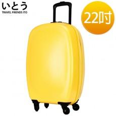 【038019-02】正品ITO 日本伊藤潮牌 22吋 ABS+PC鏡面拉鍊硬殼行李箱 1101系列-黃色