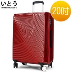 【038020-03】日本伊藤潮牌 20吋 超輕量PC拉鍊硬殼行李箱/登機箱 1008系列-印度紅