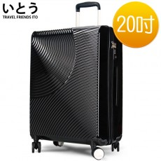 【038020-06】日本伊藤潮牌 20吋 超輕量PC拉鍊硬殼行李箱/登機箱 1008系列-黑色