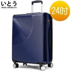 【038021-02】日本伊藤潮牌 24吋 超輕量PC拉鍊硬殼行李箱 1008系列-寶石藍