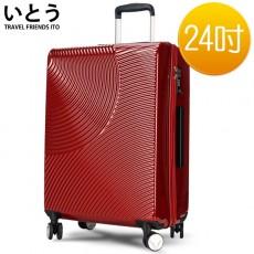 【038021-03】日本伊藤潮牌 24吋 超輕量PC拉鍊硬殼行李箱 1008系列-印度紅
