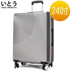 【038021-05】日本伊藤潮牌 24吋 超輕量PC拉鍊硬殼行李箱 1008系列-銀色