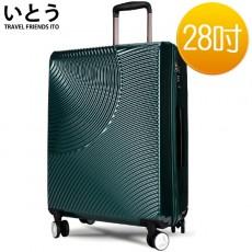 【038022-01】日本伊藤潮牌 28吋 超輕量PC拉鍊硬殼行李箱 1008系列-寶石綠