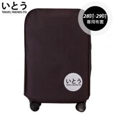 【038010-01】ITO 日本伊藤 28-29吋行李箱套