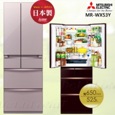 【MITSUBISHI】 三菱 日本原裝變頻六門電冰箱MR-WX53Y (公司貨)