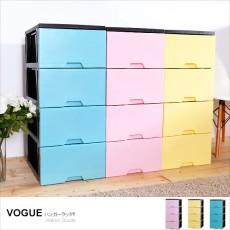 【005045】馬卡龍四層收納櫃-DIY簡易組裝(三色可選)