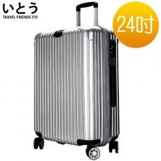 【038035-01】正品ITO 日本伊藤潮牌 24吋 PC+ABS鏡面防爆拉鏈硬殼行李箱 2195L系列-銀色