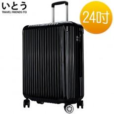 【038035-04】正品ITO 日本伊藤潮牌 24吋 PC+ABS鏡面防爆拉鏈硬殼行李箱 2195L系列-黑色