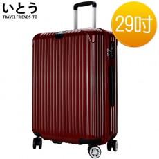 【038037-03】正品ITO 日本伊藤潮牌 29吋 PC+ABS鏡面防爆拉鏈硬殼行李箱 2195L系列-酒紅