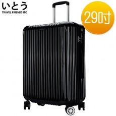 【038037-04】正品ITO 日本伊藤潮牌 29吋 PC+ABS鏡面防爆拉鏈硬殼行李箱 2195L系列-黑色