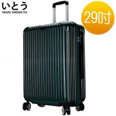 【038037-06】正品ITO 日本伊藤潮牌 29吋 PC+ABS鏡面防爆拉鏈硬殼行李箱 2195L系列-綠色