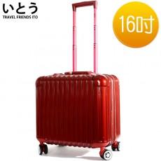【038038-03】正品ITO 日本伊藤潮牌 16吋 PC鏡面鋁框硬殼行李箱/登機箱 2199系列-紅色