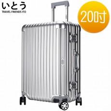 【038039-01】正品ITO 日本伊藤潮牌 20吋 PC鏡面鋁框硬殼行李箱/登機箱 2199系列-銀色