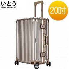 【038039-02】正品ITO 日本伊藤潮牌 20吋 PC鏡面鋁框硬殼行李箱/登機箱 2199系列-金色