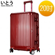 【038039-03】正品ITO 日本伊藤潮牌 20吋 PC鏡面鋁框硬殼行李箱/登機箱 2199系列-紅色