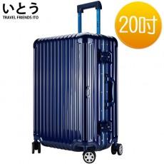 【038039-04】正品ITO 日本伊藤潮牌 20吋 PC鏡面鋁框硬殼行李箱/登機箱 2199系列-藍色