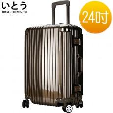 【038043-02】正品ITO 日本伊藤潮牌 24吋 ABS+PC鏡面鋁框硬殼行李箱 2133系列-古銅