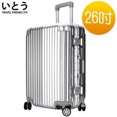 【038044-01】正品ITO 日本伊藤潮牌 26吋 ABS+PC鏡面鋁框硬殼行李箱 2133系列-銀色