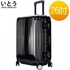 【038044-03】正品ITO 日本伊藤潮牌 26吋 ABS+PC鏡面鋁框硬殼行李箱 2133系列-黑色