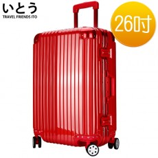 【038044-04】正品ITO 日本伊藤潮牌 26吋 ABS+PC鏡面鋁框硬殼行李箱 2133系列-紅色