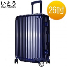 【038044-05】正品ITO 日本伊藤潮牌 26吋 ABS+PC鏡面鋁框硬殼行李箱 2133系列-藍色