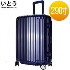 【038045-05】正品ITO 日本伊藤潮牌 29吋 ABS+PC鏡面鋁框硬殼行李箱 2133系列-藍色