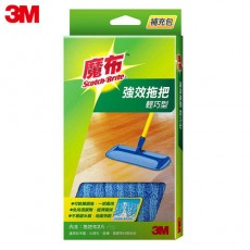 【3M】 魔布強效拖把輕巧型補充包 2片裝(盒裝)(agriii粉絲團優惠價)
