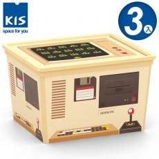 【012007-01】義大利 KIS C BOX 音響系列收納箱 Cube 3入